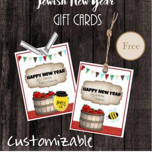 rosh-hashanah-gift-cards